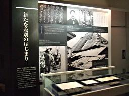 Naganoright02