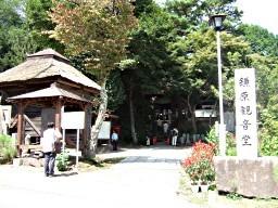 Kanbara2